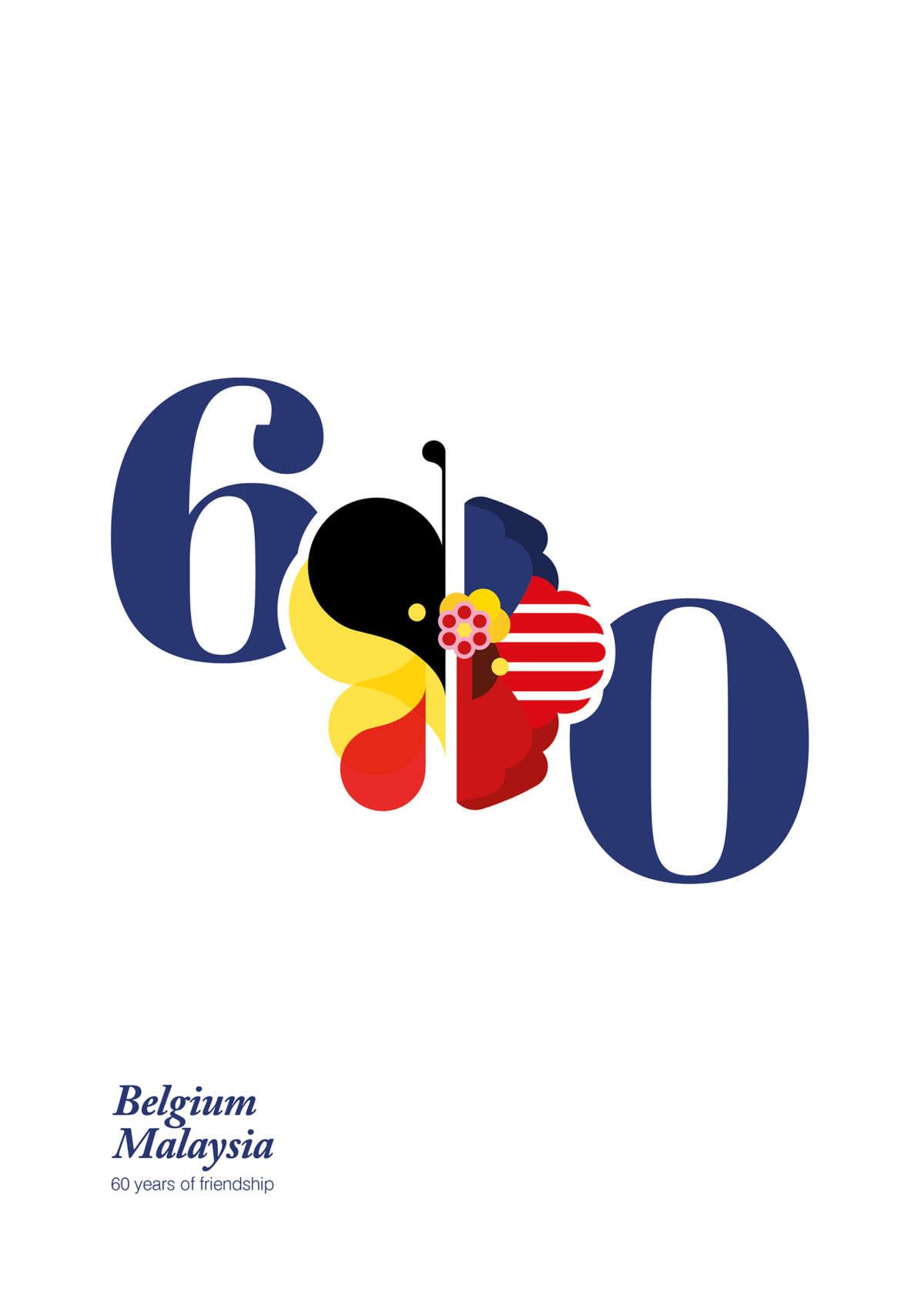 Maleisie Logo